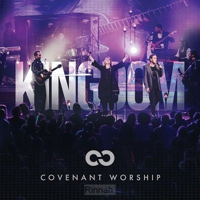 Kingdom: live with Israel Houghton