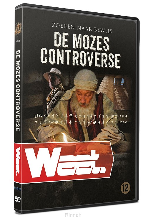 The Moses Controversy (WEET)