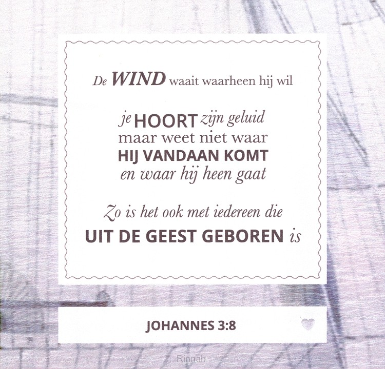 De wind waait